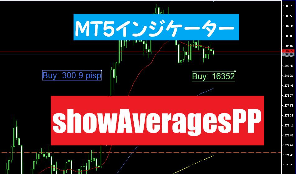 showAveragesPP_top
